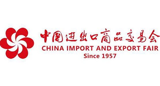 SCIEC GROUP is going to attend the 125th Canton Fair in Guangzhou China